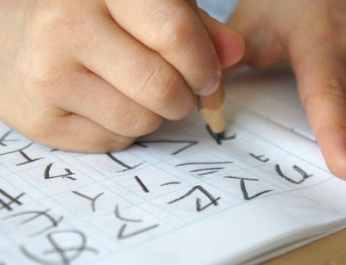 [무료]간단 일본어 수업