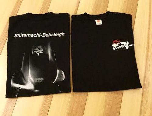 Shitamachi Bobsleigh T-Shirt