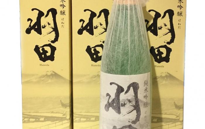 純米吟醸酒羽田720(2)