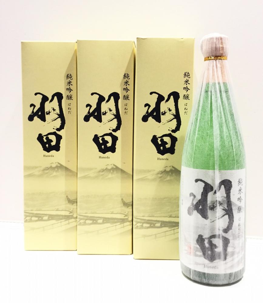 純米吟醸酒羽田720ml