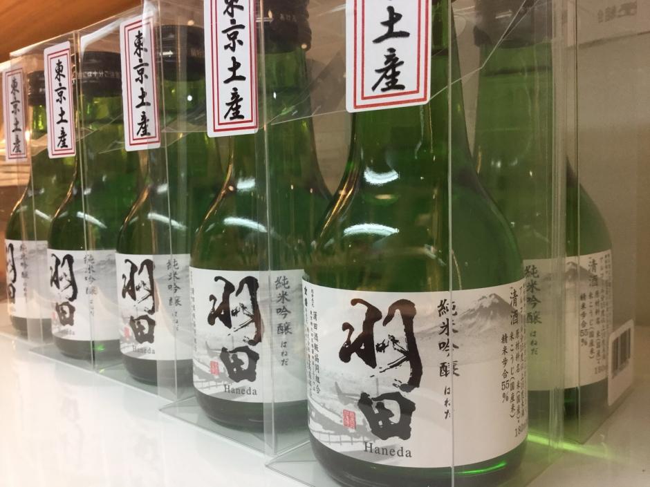 純米吟醸羽田180