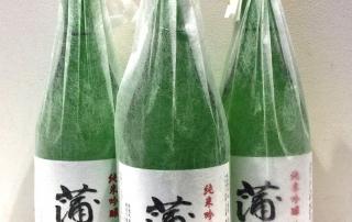 純米吟醸酒蒲田