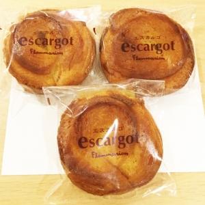 エスカルゴ-1