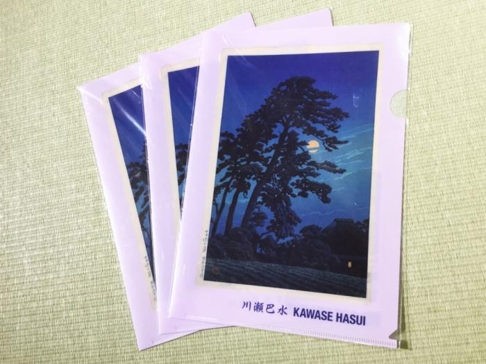 Kawase Hasui Clear Folder