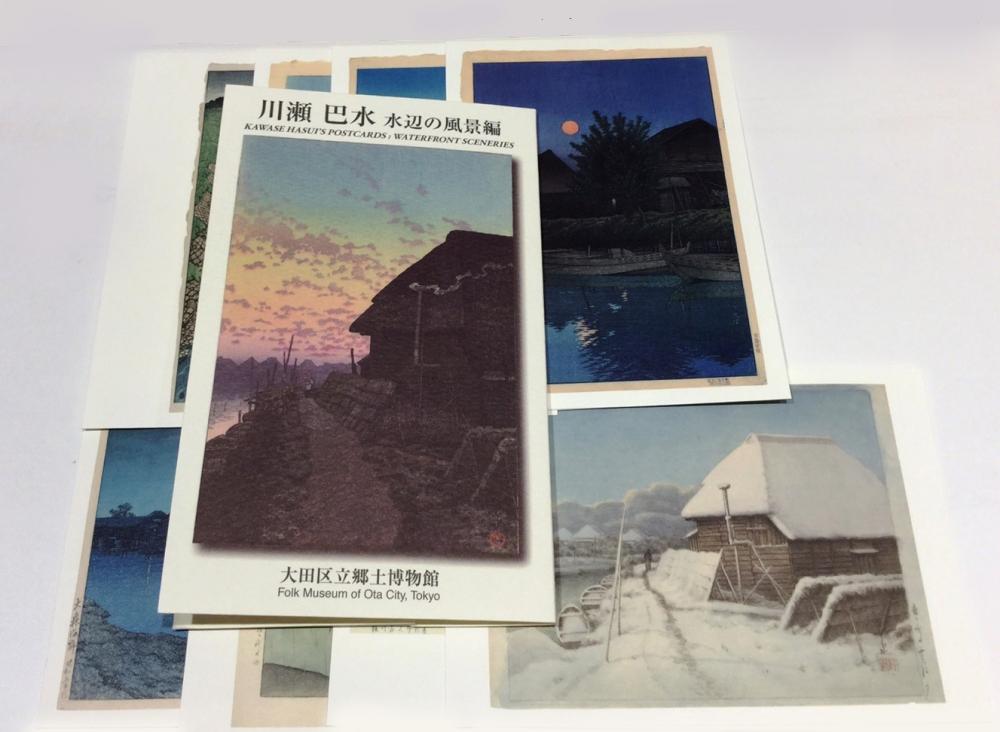 """""""川瀬巴水"""",『水边风景版』明信片"""