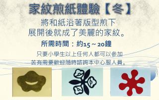紋切りmonkiri繁体
