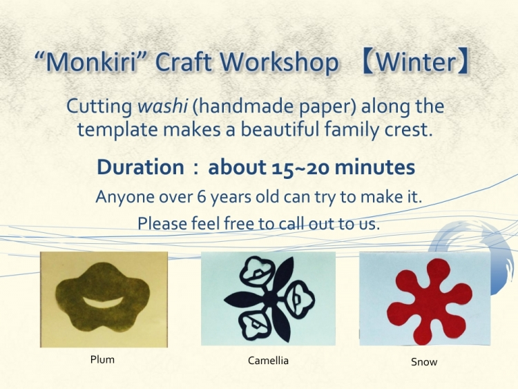 "【FREE】 ""MONKIRI"" Craft Workshop ***Available Anytime"