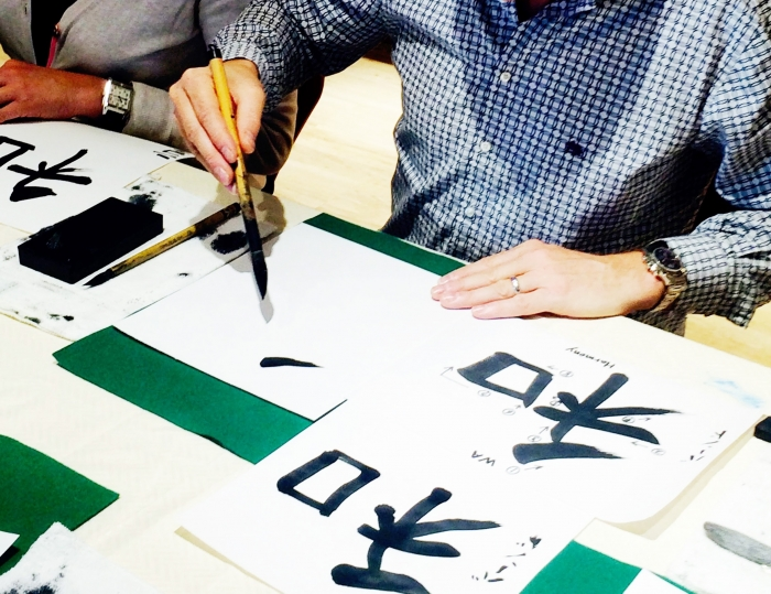 Shodo Japanese Calligraphy Workshop ( 2,500 Yen per person ) ※Cancelled