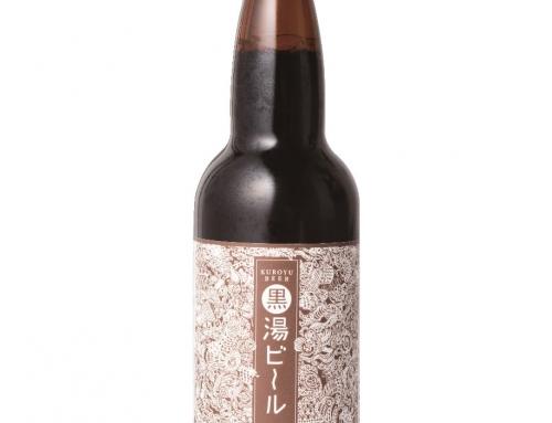 Kuroyu Beer