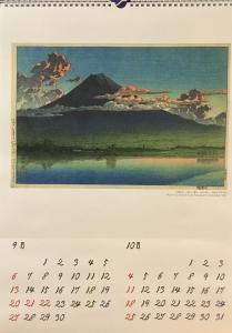 川瀬巴水カレンダー