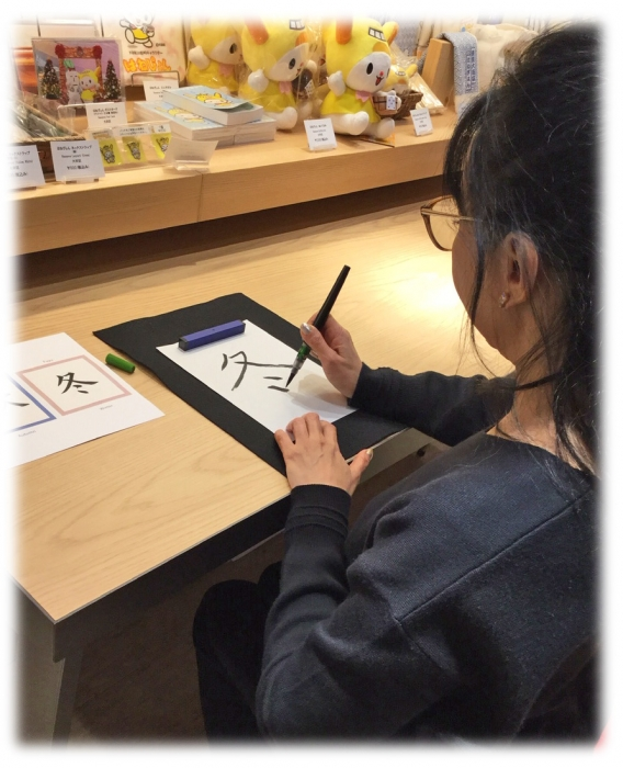 【FREE】Casual SHODO Experience